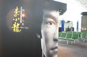Der Flughafen in Hongkong