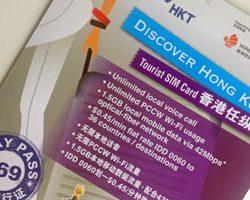 Reiseführer für Hongkong unnötig